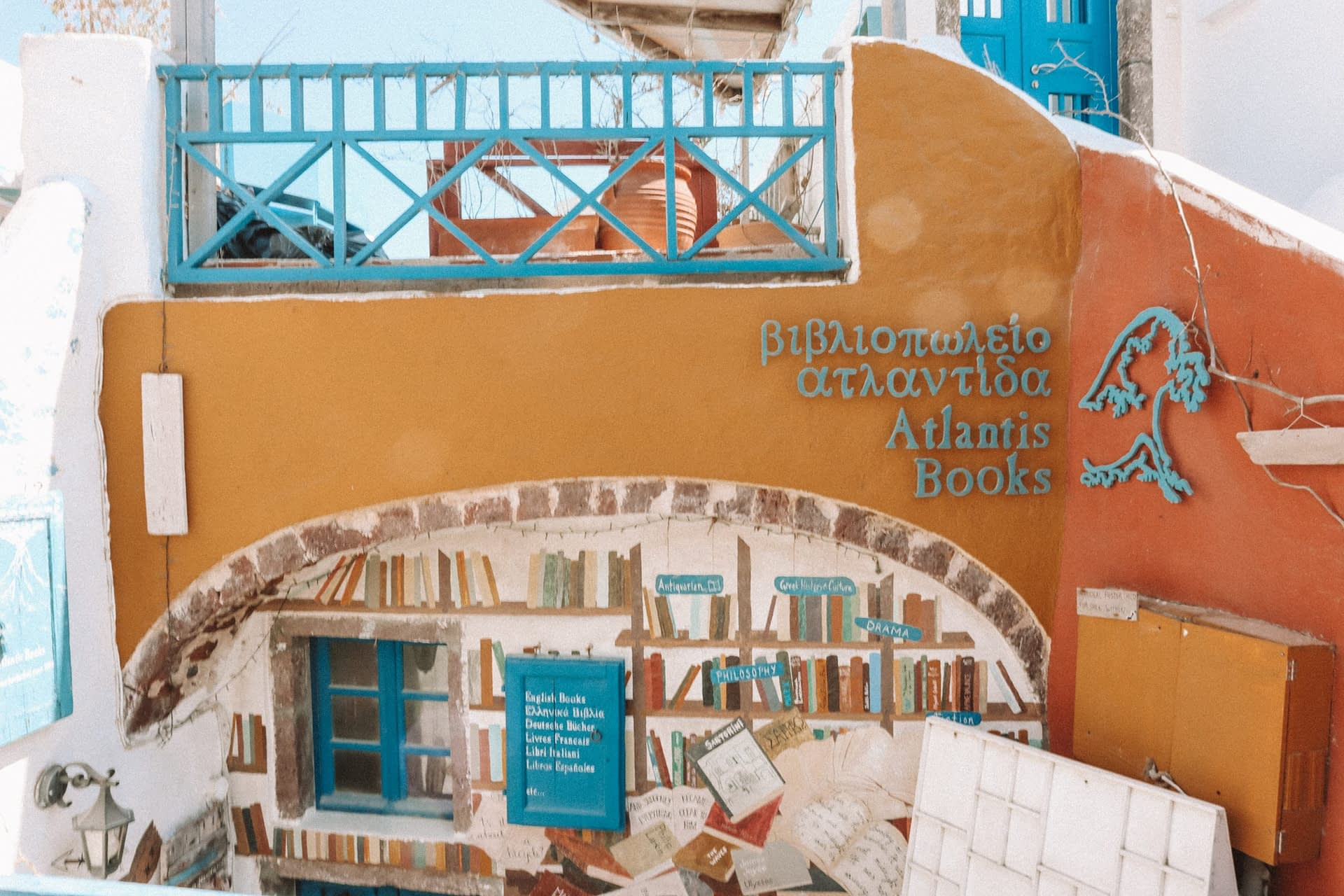 Atlantis books in Oia. Things to do in Oia